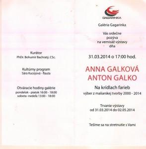 galkovci_1_0